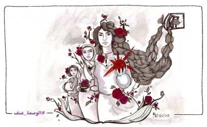زواج الناجية من مقاتل أجنبي هروباً من وصمة المجتمع