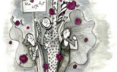 وصم نساء العائلة عنف آخر يزيد أعباء الناجية
