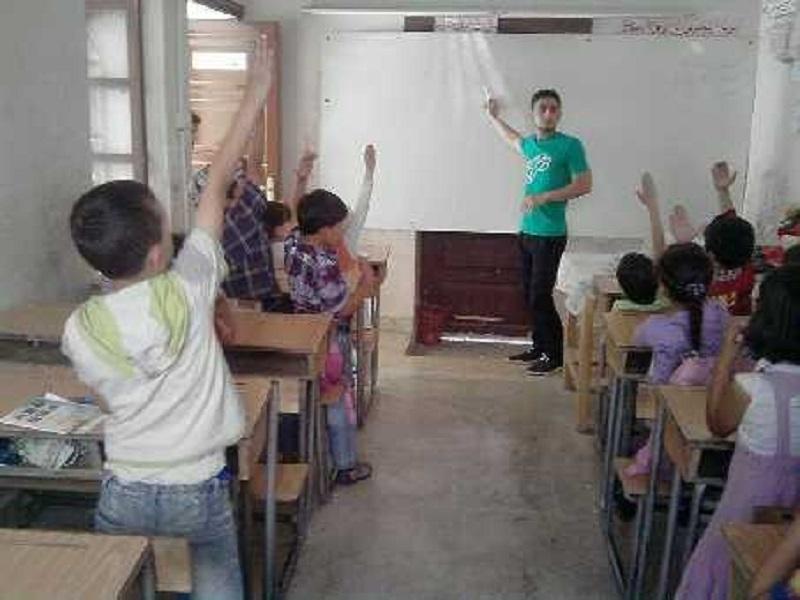 Bassel Shahede (Kawla Alazour) School