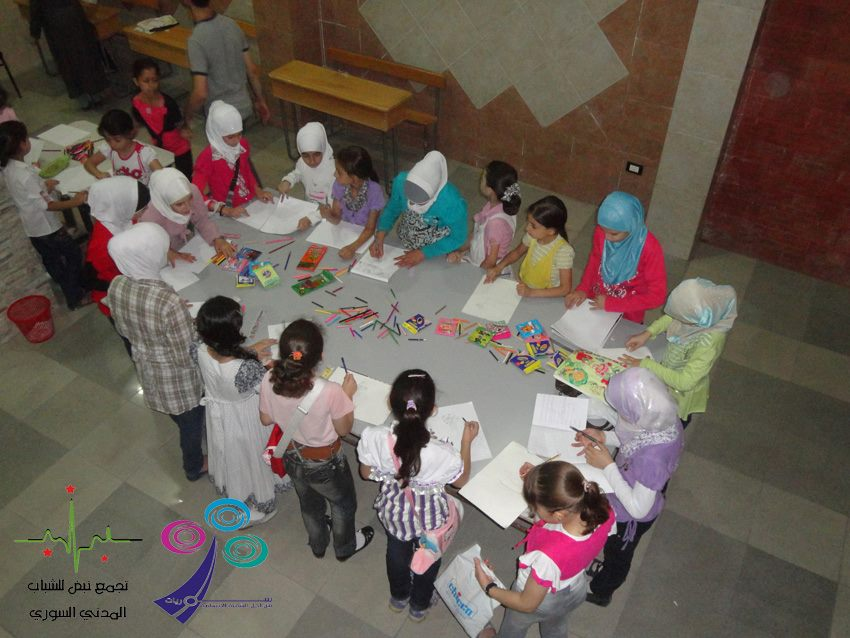 Nabad al Hayat Center for Children